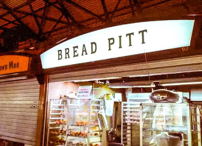 Panificio Bread Pitt